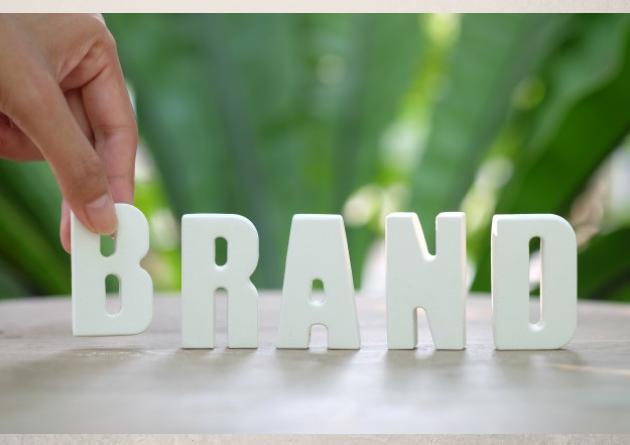 企業品牌的重要性